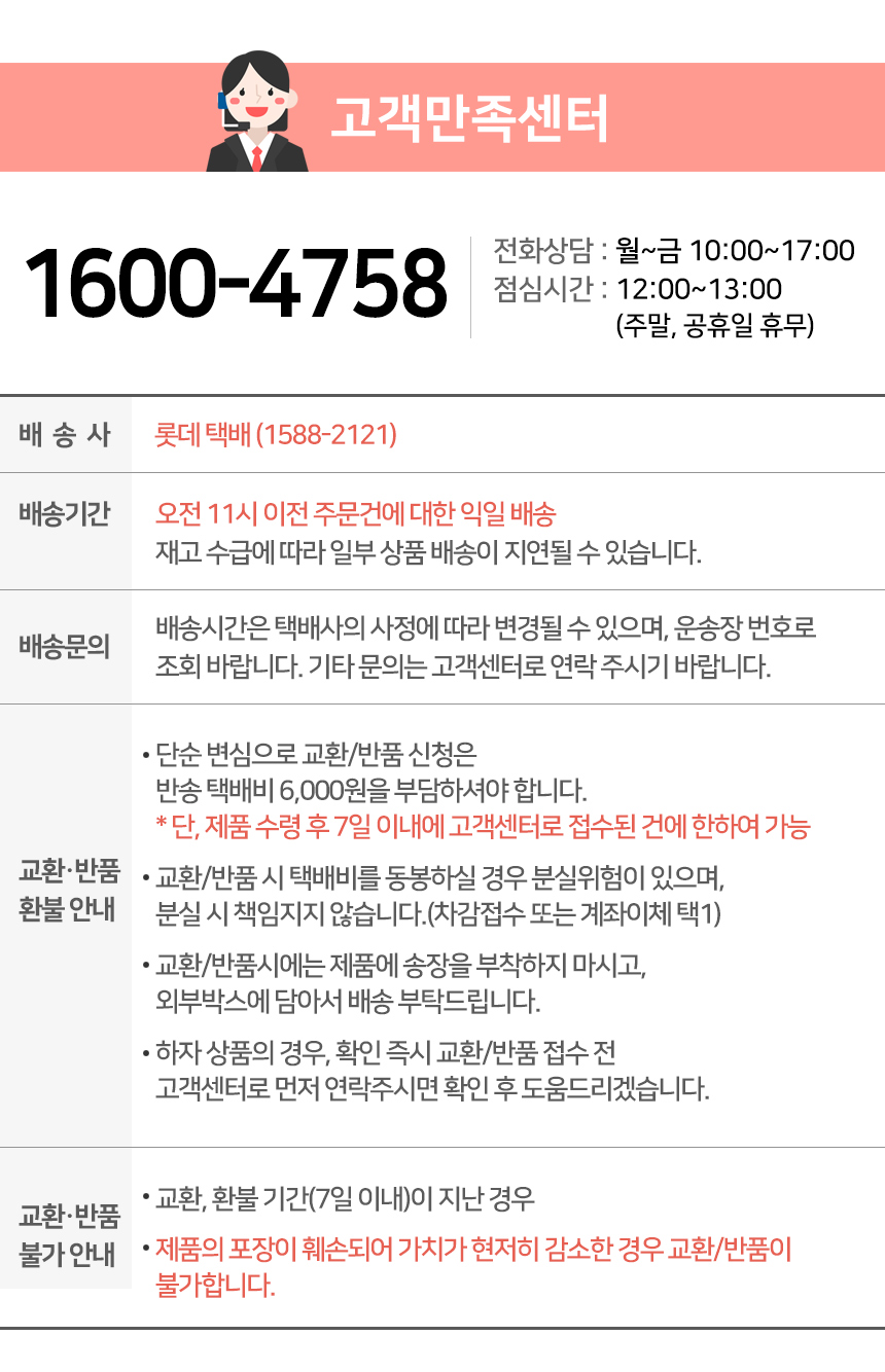 스카치 다용도 테이프 581(18mmx15m) + 리필(30m) 3롤 - 한국쓰리엠, 7,300원, 테이프, 디스펜서